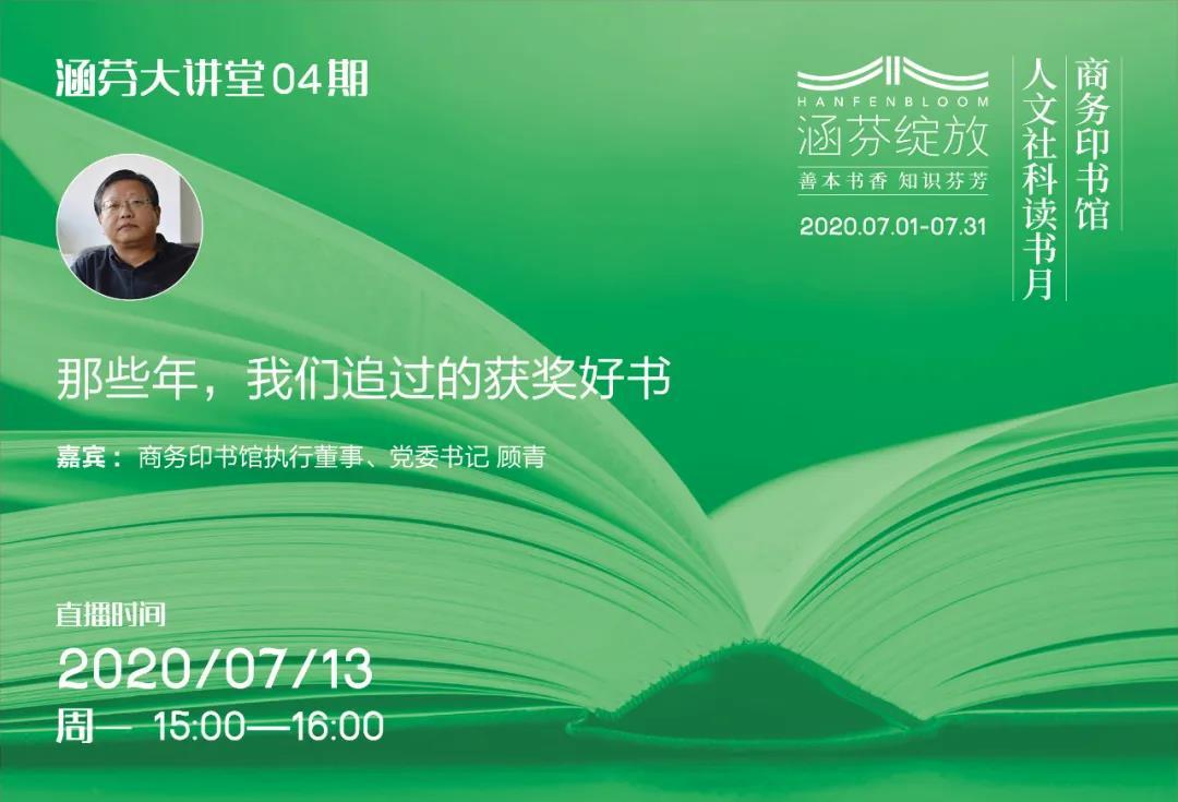 中国好书、中国出版政府奖、文津图书奖……这30种好书值得收藏