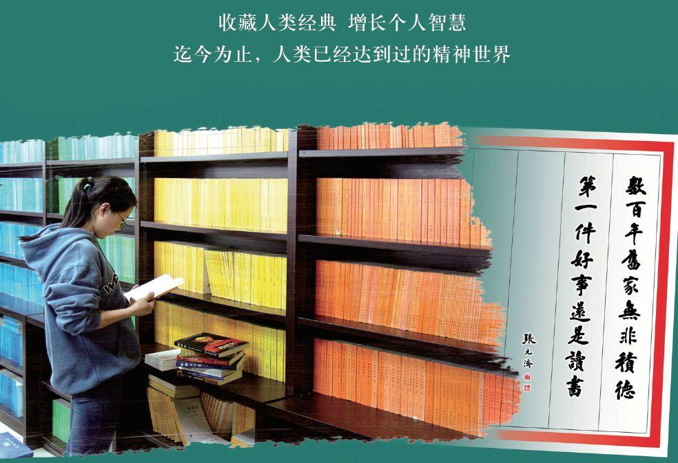 """顾青:深化文明互鉴,出版何为 ——写在""""汉译世界学术名著丛书""""结辑出版四十年之际"""